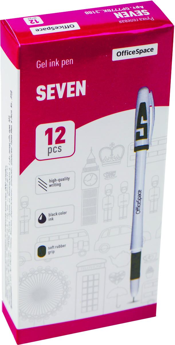 Набор гелевых ручек Seven, цвет чернил — черный, резиновый грип, толщина пишущего узла — 1мм