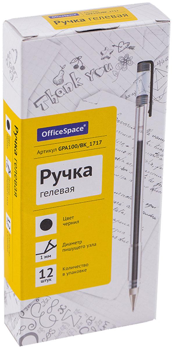 Набор гелевых ручек OfficeSpace  Seven из 12 штук. Цвет чернил — черный. Прозрачный пластиковый корпус. Толщина пишущего узла — 1мм, толщина линии - 0,8 мм. Ручки упакованы в картонную коробку бело-желтого цвета.