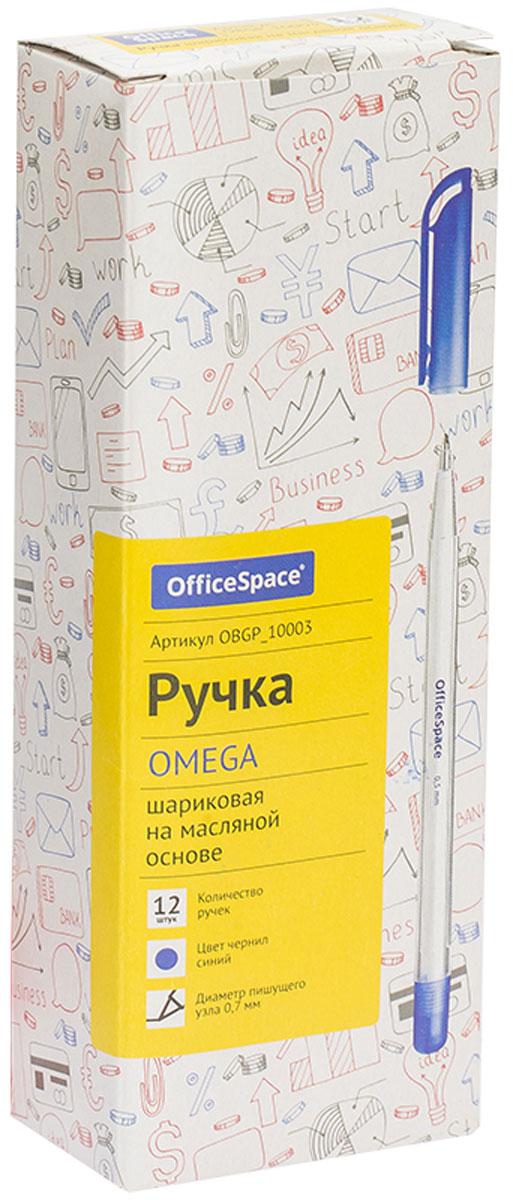 Набор шариковых ручек OfficeSpace Omega с синими чернилами на масляной основе. Мягкое и аккуратное письмо без пропусков. Матовый полупрозрачный корпус, матовый синий колпачок. Толщина линии 0,5 мм. В наборе 12 штук. Упаковка - картонная коробка бело-желтого цвета.