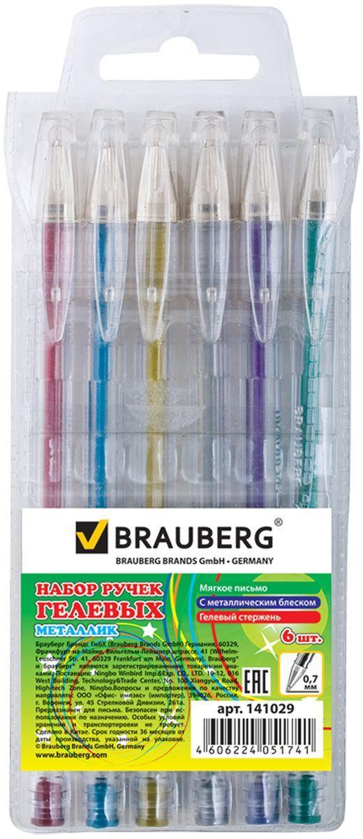 Набор Brauberg Jet включает в себя гелевые ручки ярких, запоминающихся, необычных цветов. Рекомендован для детского творчества. Ручки упакованы в мягкий пластиковый футляр.