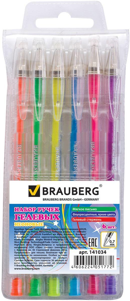 Набор Brauberg Jet включает в себя гелевые ручки различных неоновых цветов. Рекомендован для детского творчества. Цвет корпуса прозрачный с деталями в цвет чернил. Ручки упакованы в мягкий пластиковый футляр.