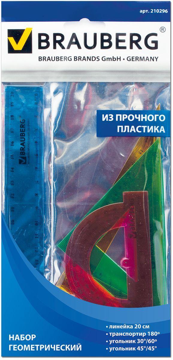 Набор геометрический Brauberg Сrystal из яркого, прочного пластика толщиной 1,6 - 2 мм. Предназначен для чертёжных работ.Набор включает в себя четыре предмета: линейка со шкалами 20 см/20 см, треугольник с углами 30°/60° и шкалами 14,5 см/8,5 см, треугольник с углами 45°/45° и шкалами 10 см/10 см, транспортир 180°.