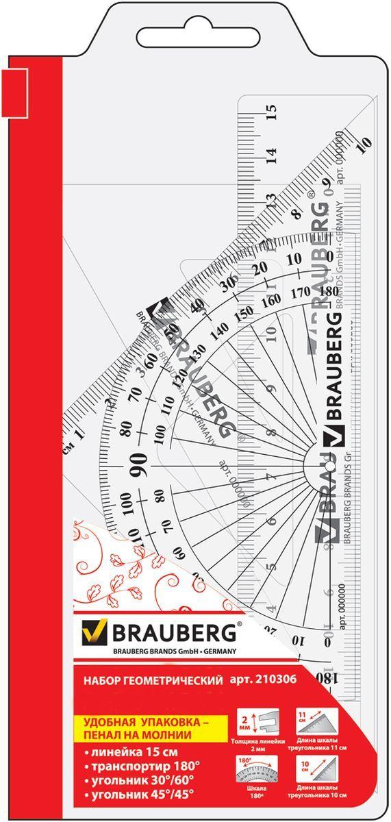 Набор геометрический из прозрачного, прочного пластика толщиной 1,4 - 2 мм. Предназначен для чертёжных работ.Набор включает в себя четыре предмета: линейка со шкалой 15 см, треугольник с углами 30°/60° и шкалой 11 см, треугольник с углами 45°/45° и шкалой 10 см, транспортир 180°.