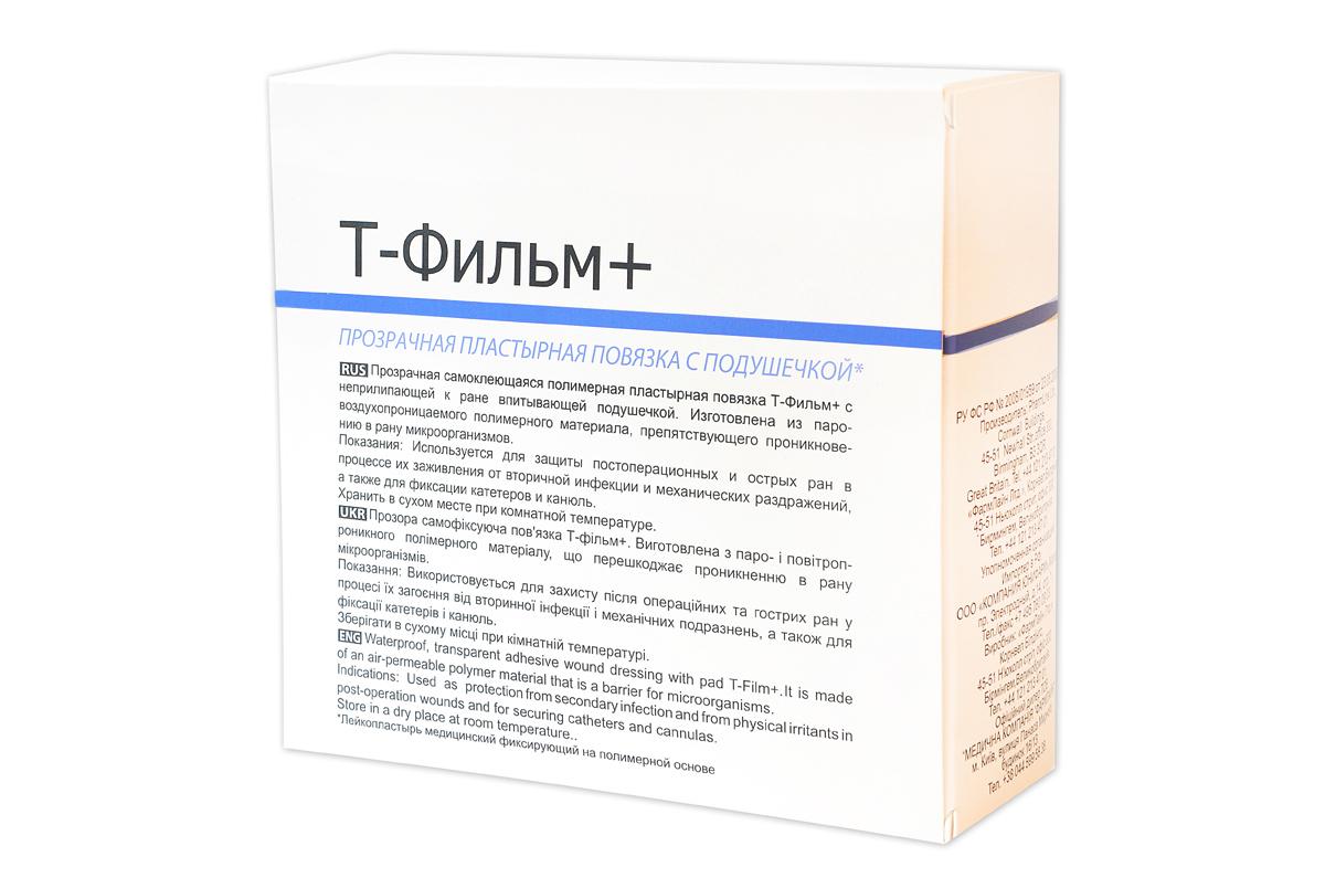 TenerisРаневая (послеоперационная) стерильная повязка на полиуретановой основе T-Film+, 60 х 155 х 145 мм, 25 шт Teneris