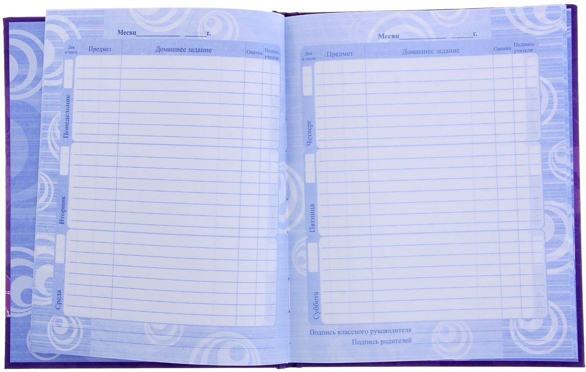 Школьный дневник Disney Принцессы поможет вашему ребенку не забыть свои задания, а вы всегда сможете проконтролировать его успеваемость.Дневник предназначен для учащихся 1-4 классов.Внутренний блок дневника состоит из 48 листов. Твердая обложка с поролоном, отделкой выборочным уф-лаком и тиснением фольгой.Дневник станет надежным помощником ребенка в получении новых знаний и принесет радость своему хозяину в учебные будни.