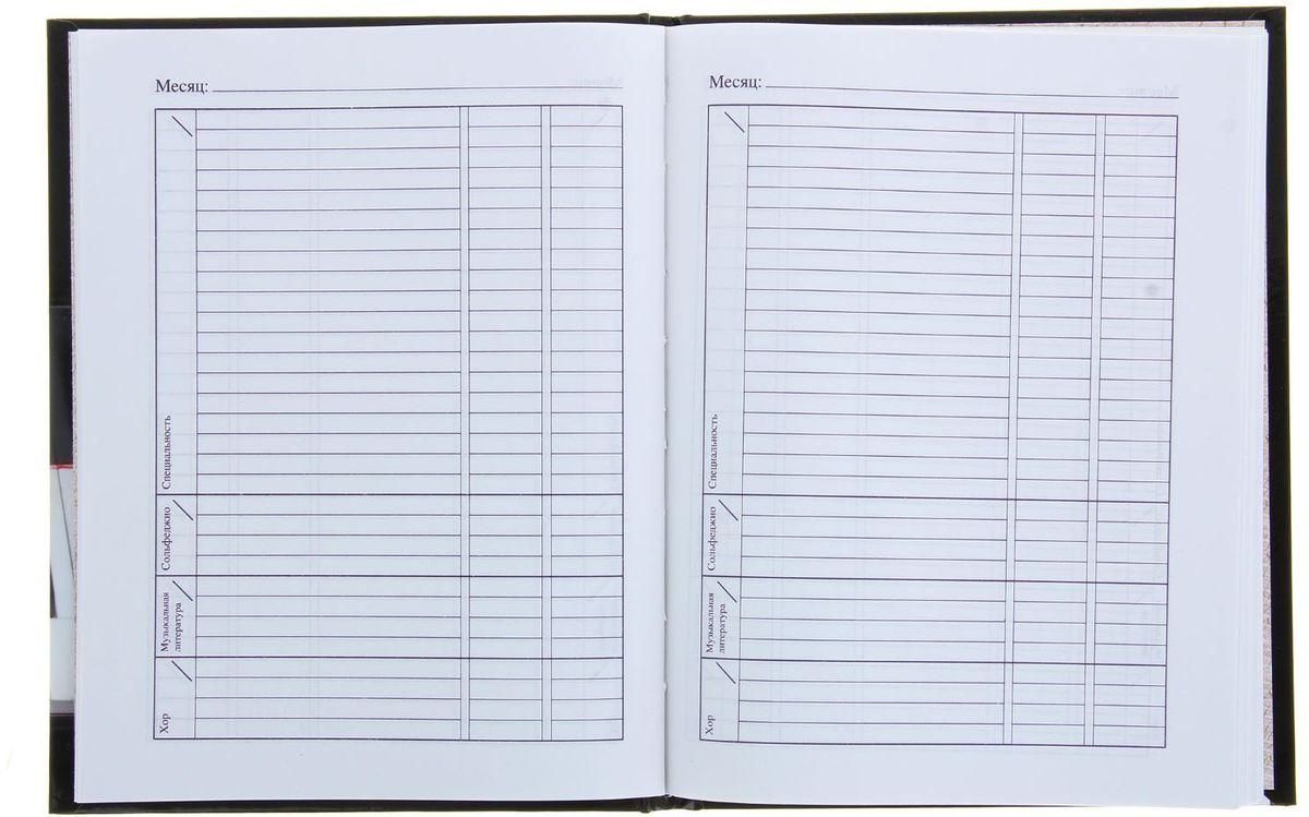 Дневник для музыкальной школы Альт Черный рояль поможет вашему ребенку не забыть своизадания, а вы всегда сможете проконтролировать его успеваемость по музыке.Стильная обложка с глянцевой ламинацией сохранит внешний вид дневника на весь учебный год.Внутренний блок дневника специально разработан под программумузыкальных школ.