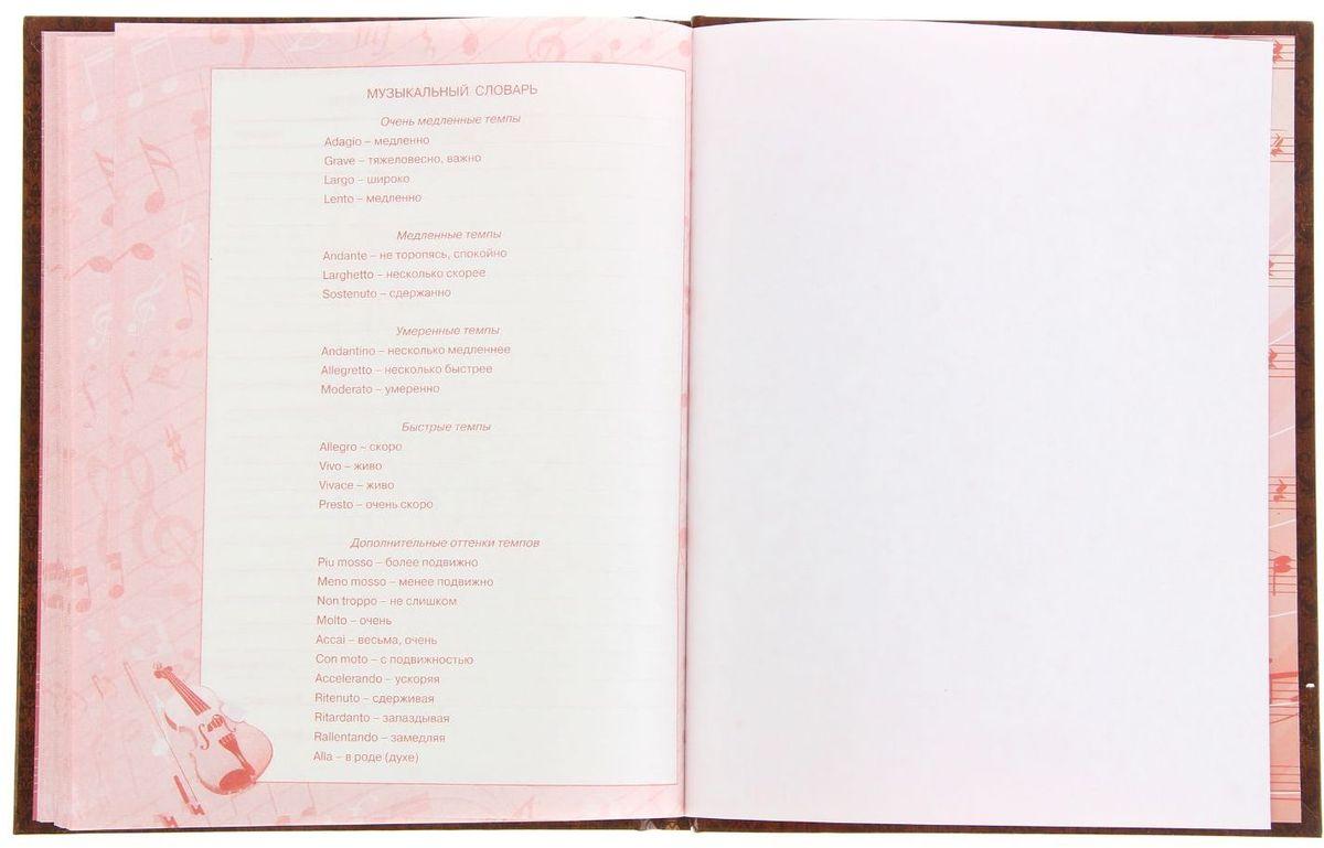 Дневник для музыкальной школы Портрет Бетховен, твердая обложка, глянцевая ламинация поможет организовать ваше рабочее пространство и время. Востребованные предметы в удобной упаковке будут всегда под рукой в нужный момент.
