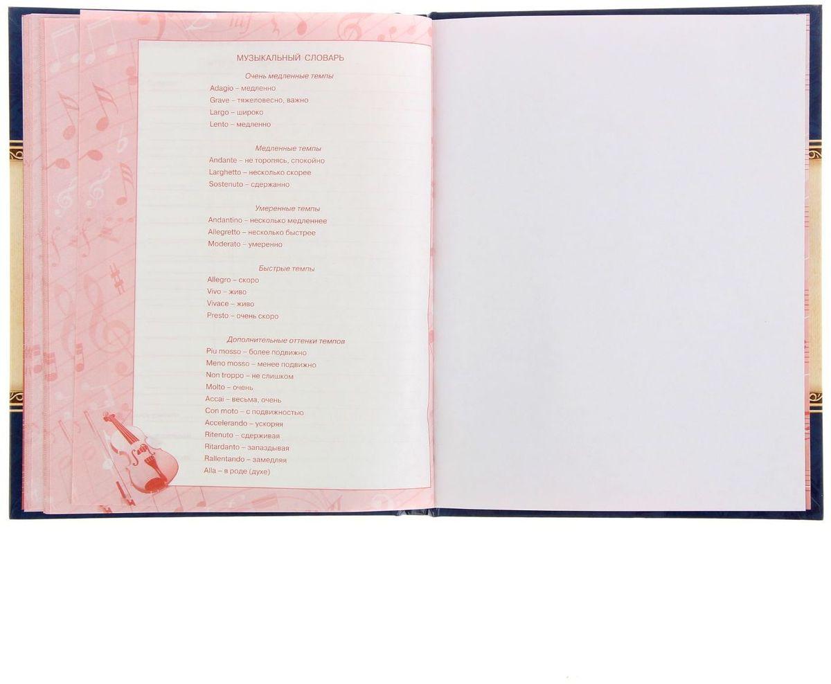 Дневник для музыкальной школы Портрет Моцарт, твердая обложка, глянцевая ламинация поможет организовать ваше рабочее пространство и время. Востребованные предметы в удобной упаковке будут всегда под рукой в нужный момент.