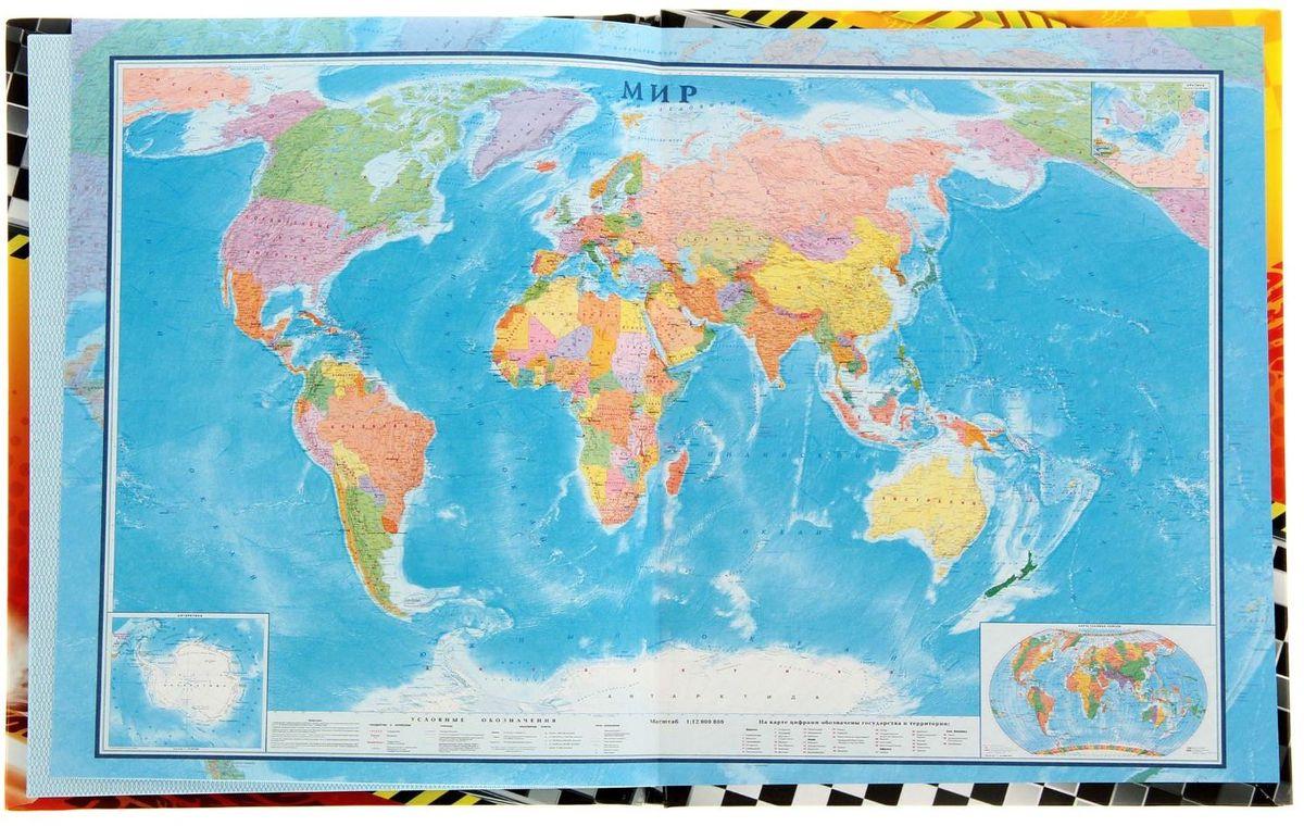 Школьный дневник для младших классов Calligrata Супер-тачка поможет вашему ребенку не забыть свои задания, а вы всегда сможете проконтролировать его успеваемость.Внутренний блок дневника состоит из 48 листов бумаги. Твердая обложка с цветной печатью и глянцевой ламинацией обладает прочностью и износостойкостью. На переднем форзаце расположена карта России, на заднем - карта мира.Дневник станет надежным помощником ребенка в получении новых знаний и принесет радость своему хозяину в учебные будни.