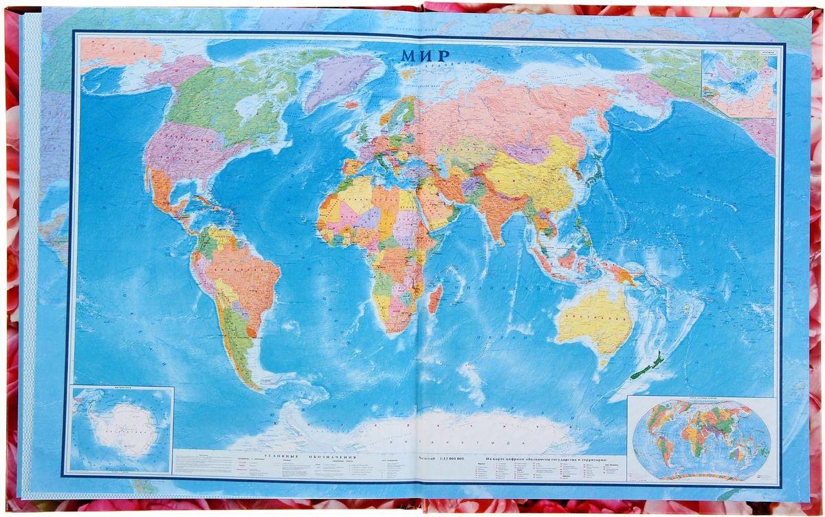 Школьный дневник Calligrata Цветы в твердом переплете поможет вашему ребенку не забыть свои задания, а вы всегда сможете проконтролировать его успеваемость.Внутренний блок дневника состоит из 48 листов белой бумаги с голубой линовкой. Твердая обложка с цветной печатью и глянцевой ламинацией обладает прочностью и износостойкостью. На переднем форзаце расположена карта России, на заднем - карта мира.Дневник станет надежным помощником ребенка в получении новых знаний и принесет радость своему хозяину в учебные будни.