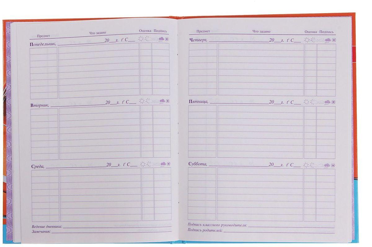 В производстве этого дневника компания «Альт» использовала только новейшие технологии и высококачественные материалы. Уникальный, неповторимый внешний вид обложки был разработан специальным дизайнерским бюро. При производстве дневников используется бумага высшего сорта и офсет плотностью не менее 65 гр./м2. Благодаря таким свойствам, чернила гелевых ручек и фломастеров не просвечивают через лист. Внутреннее содержание дневников соответствует стандартам ГОСТ России и СССР.