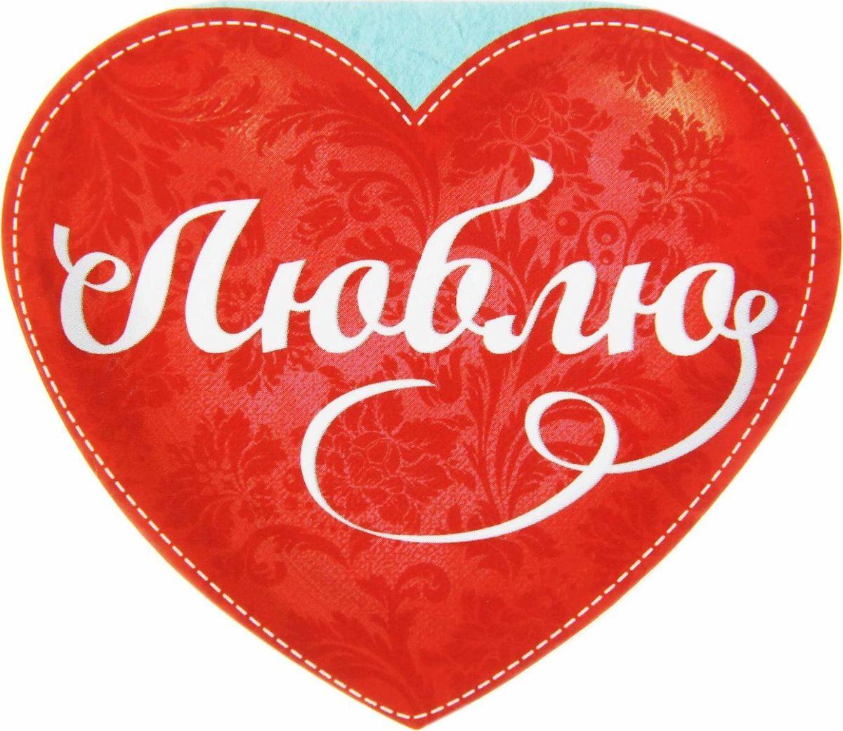 Дню, открытка я тебя люблю 2012 смотреть онлайн