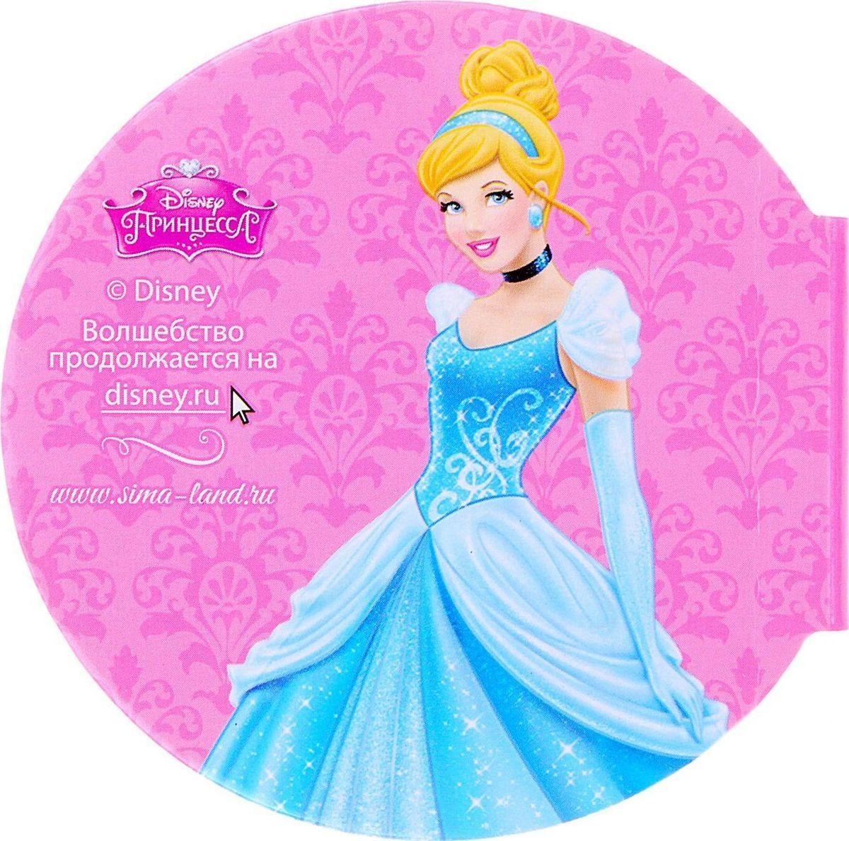Цена, принцесса фото и открытки