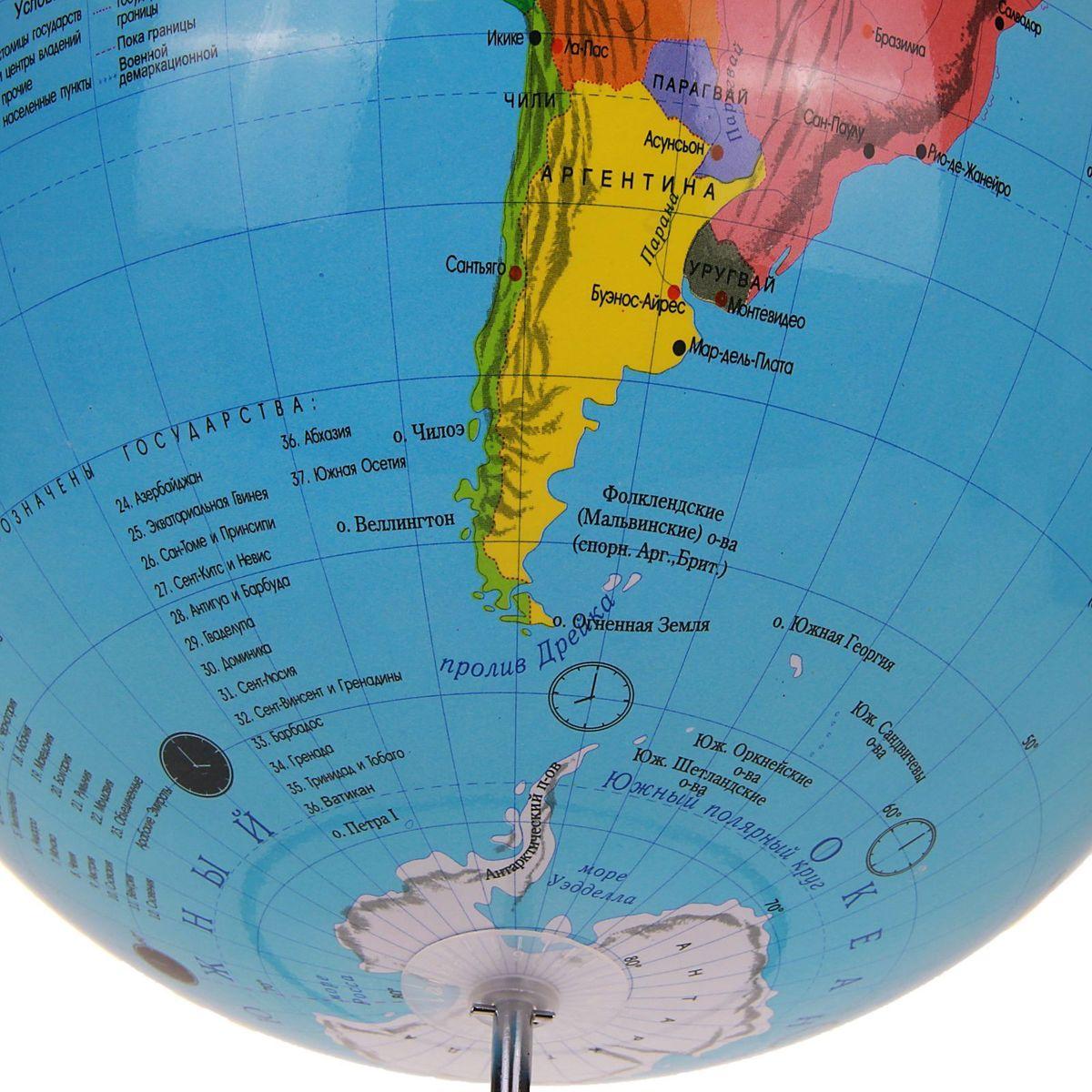 Глобус Земли политический диаметр 25 см Страны окрашены в разные цвета, чтобы вам было удобнее...