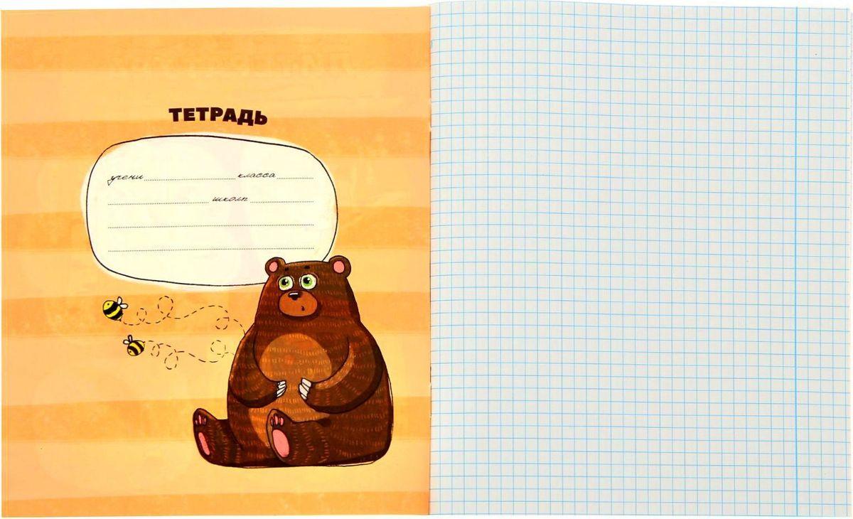 смешные рисунки для тетради великолепные телефоны
