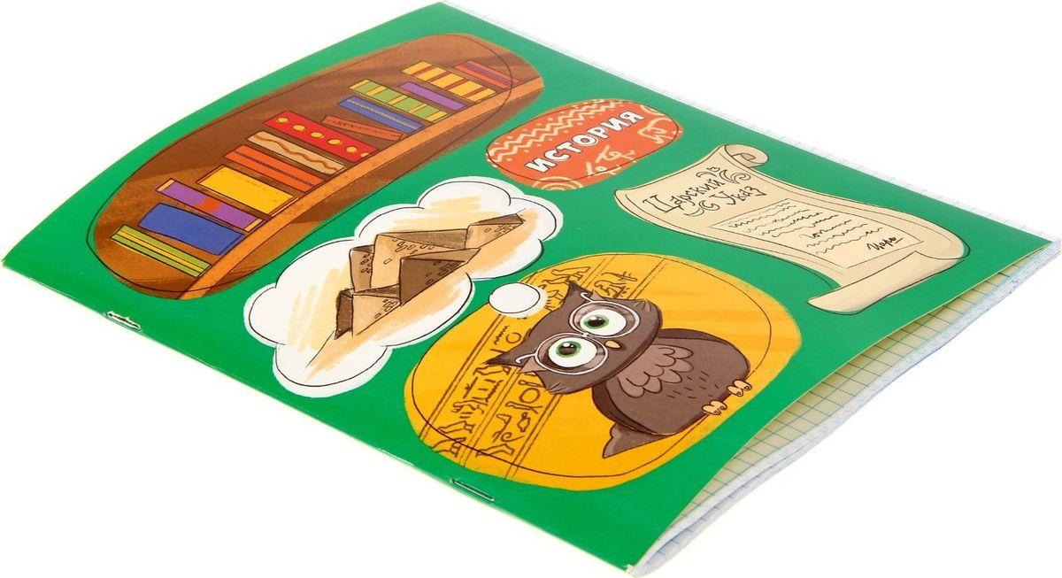 Порой процесс обучения — трудный и скучный. Чтобы пробудить у детей интерес к науке, мы создали замечательные яркие предметные тетради. Забавные картинки и справочный материал подарят отличное настроение. Учитесь с удовольствием и делайте свои удивительные открытия!