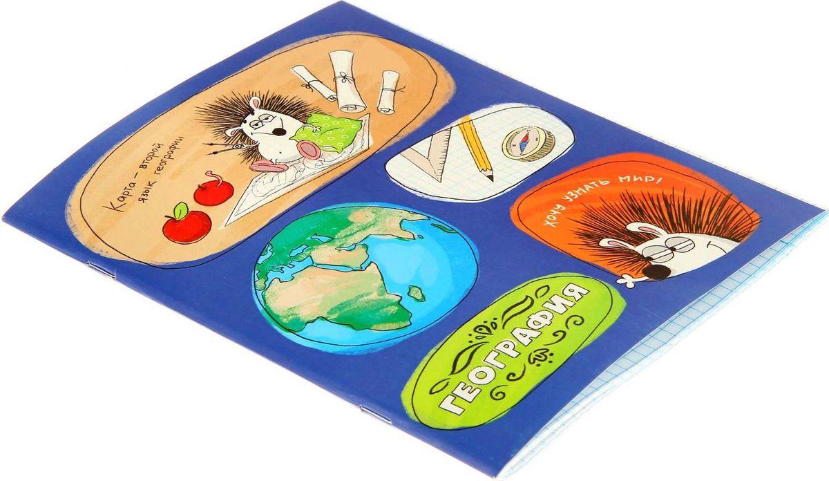 Тетрадь География подойдет для школьников и студентов.Бумажная обложка выполнена в уникальном дизайне. Внутренний блок тетради, соединенный двумя металлическими скрепками, состоит из 48 листов белой бумаги.Стандартная линовка в голубую клетку дополнена полями.Забавные картинки и справочный материал подарят отличное настроение!