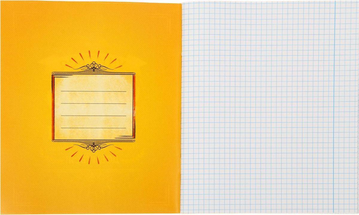 Стильная тетрадь Шрифтовой способна вдохновить и настроить на успехи в учебе. Вы по достоинству оцените ее дизайн, а также мотивирующие цитаты.Внутренний блок тетради, соединенный двумя металлическими скрепками, состоит из 48 листов белой бумаги.Стандартная линовка в голубую клетку дополнена полями.Пусть процесс обучения станет приятным и интересным!