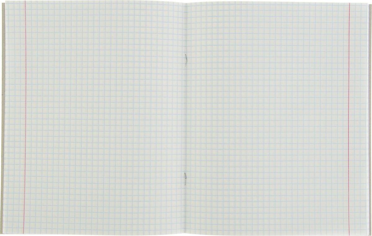 Тетрадь Profit Геометрия пригодится вам в учебе для записей. На лицевой стороне тетради изображен учебный предмет - геометрия, а сзади на обложке - термины. Прочная обложка из плотного картона сохранит ваши листы. Внутренний блок представлен 36 листами в клетку с очерченными полями. Тетрадь содержит справочный материал.
