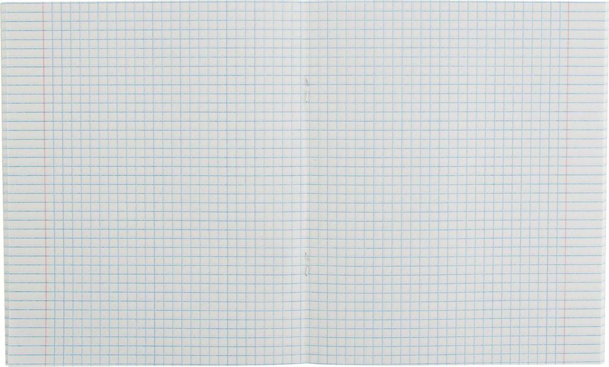 Предметная тетрадь Эксмо Однотонная серия: Немецкий язык подойдет как школьнику, так и студенту.Внутренний блок состоит из 40 листов белой бумаги.Стандартная линовка в клетку дополнена полями.Листы тетради соединены металлическими скрепками.