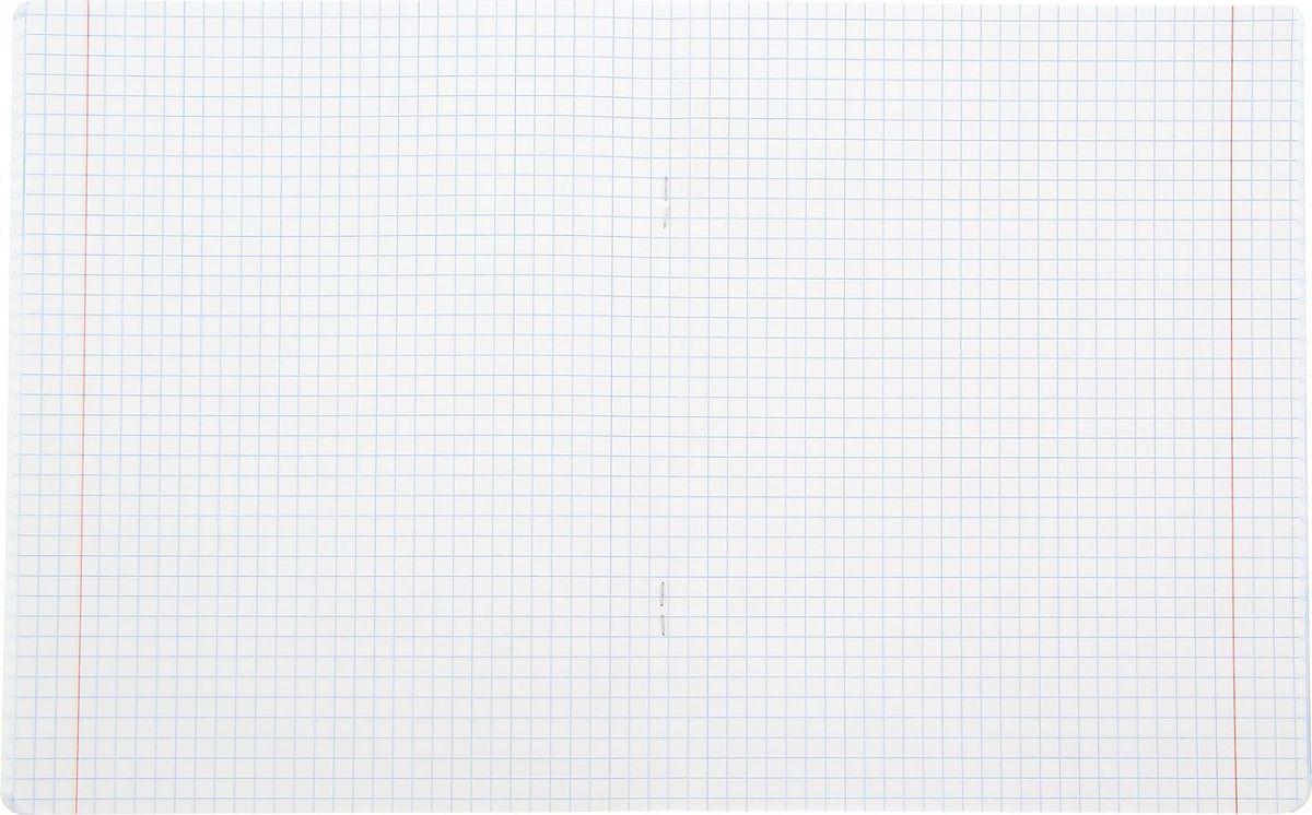 Специально для вас и ваших детей дизайнеры «Сима-ленд» разработали тетради с уникальными обложками. Такие нигде не встретишь. Веселые и красивые – они, однозначно, станут предметом зависти среди одноклассников или одногруппников. Кроме креативности, эту тетрадь отличает прекрасное качество бумаги и офсетной печати. Заказывайте прямо сейчас, пока товар есть в наличии.