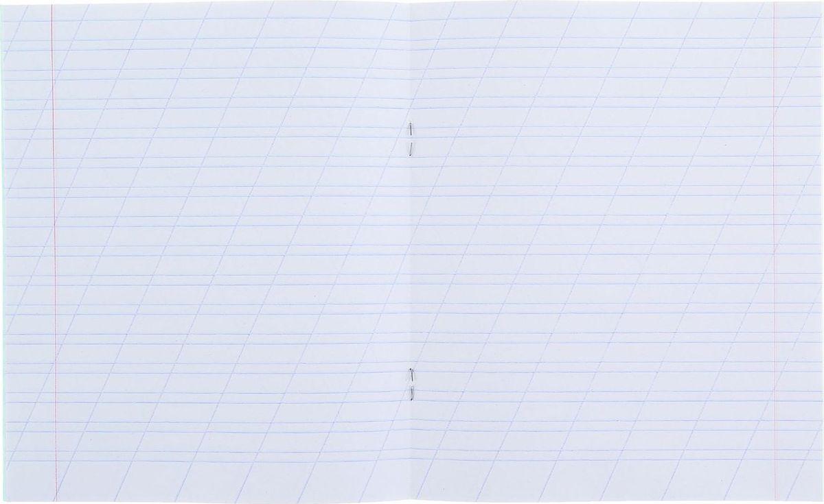 Тетрадь КПК идеально подойдет для занятий любому школьнику.Обложка, выполненная изтонкого картона зеленого цвета, сохранит тетрадь в аккуратном состоянии на протяжении всеговремени использования. Внутренний блок состоит из 12 листов белой бумаги в косую линейку сполями. На задней обложке тетради представлены прописные буквы русского алфавита.Изделие отличается качеством внутреннего блока, который полностью соответствует нормам инеобходимым параметрам для школьной продукции.Пусть ваш ребенок получает толькохорошие оценки в любимых тетрадях с зеленой обложкой!Плотность: 60 г/м2.Белизна: 100%.