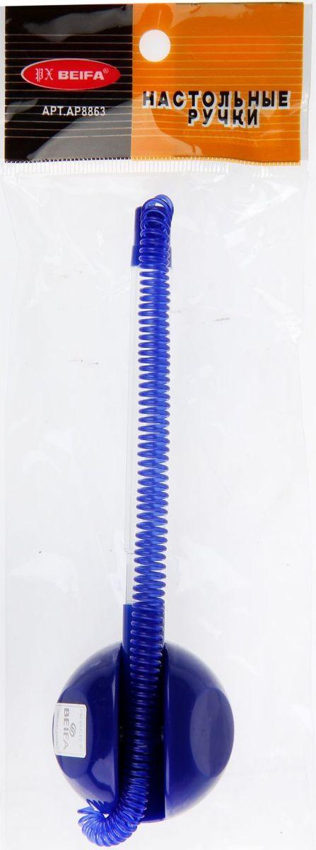 Ручка настольная на липучке с круглым держателем Beifa, синяя поможет организовать ваше рабочее пространство и время. Востребованные предметы в удобной упаковке будут всегда под рукой в нужный момент. Изделия данной категории необходимы любому человеку независимо от рода его деятельности.