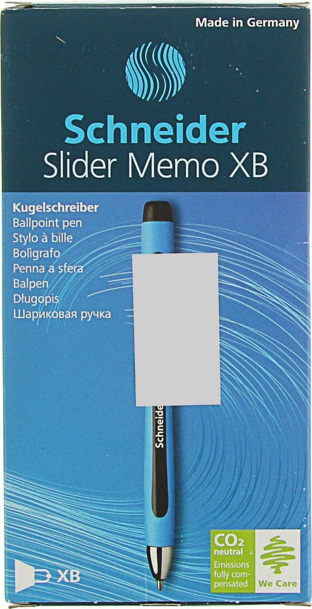 Шариковая ручка с широким наконечником Schneider Memo XB сочетает в себе прогрессивный дизайн и эргономичную форму.Благодаря прорезиненной поверхности она удобно располагается в руке и позволяет писать естественно, без напряжения, буквально скользя по бумаге. Наконечник выполнен из износостойкой нержавеющей стали.