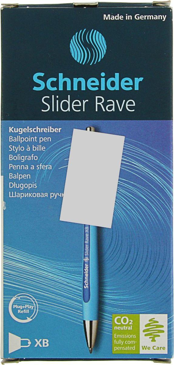 Schneider Rave — это автоматическая шариковая ручка с объемным стержнем и наконечником из износостойкой нержавеющей стали. Корпус выполнен из прочного пластика и мягкого полимера, что обеспечивает комфортное, приятное письмо и снижает напряжение с кисти. Ширина штриха — 1,4 мм.