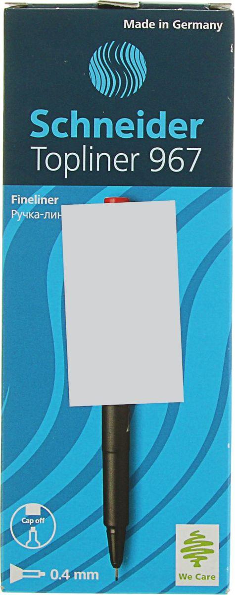 Schneider Topliner 967 — это капиллярная ручка с металлическим трубчатым наконечником. Инструмент разработан специально для четкого и тонкого письма, рисования и черчения. Полипропилен, из которого изготовлен корпус, предотвращает испарение чернил и обеспечивает изделию длительный срок хранения. Ширина штриха — 0,4 мм.