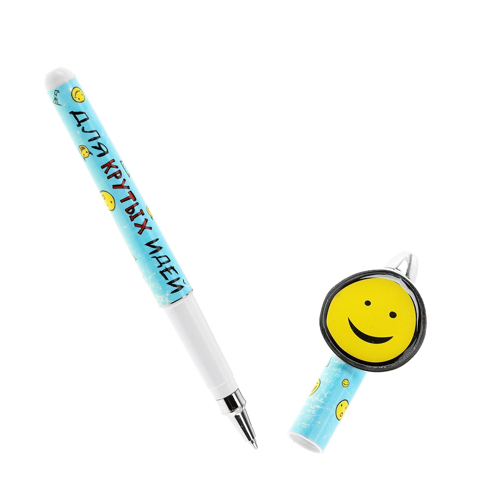Яркая и забавная - это настоящая находка для тех, кто любит не только функциональные, но и красивые аксессуары. Оригинальный принт изделия не оставит никого равнодушным и будет радовать своего обладателя день за днем. Такая ручка особенно придется по душе детям, всегда предпочитающим веселые вещи скучным и однообразным. Она комплектуется авторской упаковкой с душевными пожеланиями, что сделает ваш подарок еще более запоминающимся.