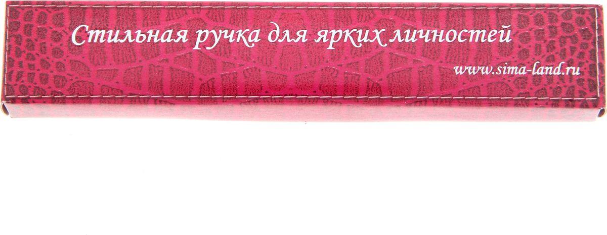 Очаровательные подарки не обязательно должны быть большими. Порой, достаточно всего лишь письменной ручки. Она давно стала незаменимым аксессуаром, который должен быть в сумочке каждой девушки. Наша уникальная разработка Ручка сувенирная Для пушистых мыслей придется по вкусу любой ценительнице прекрасных и функциональных аксессуаров. Сочетая в себе яркий дизайн с эффектной гравировкой и удобный поворотный механизм, она становится одним из лучших подарков по поводу и без.