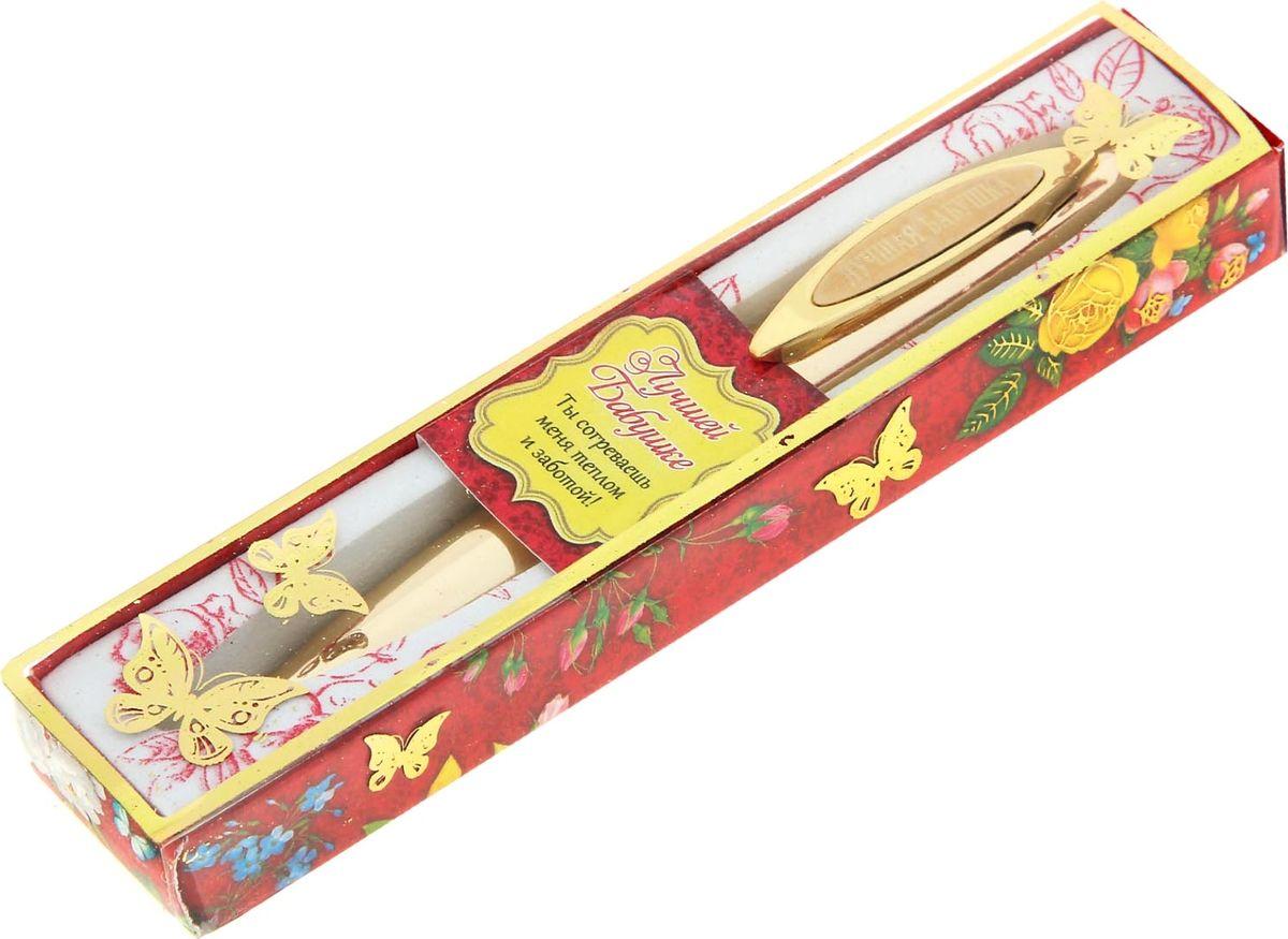 Хотите подарить практичный, но не менее красочный подарок? Ручка сувенирная Лучшей бабушке - верное решение, ведь это не только яркое изделие, которое порадует любую женщину, но и удобная ручка с поворотным механизмом, дополненная лаконичной гравировкой. Дарите близким радость с оригинальными душевными подарками по случаю и без!