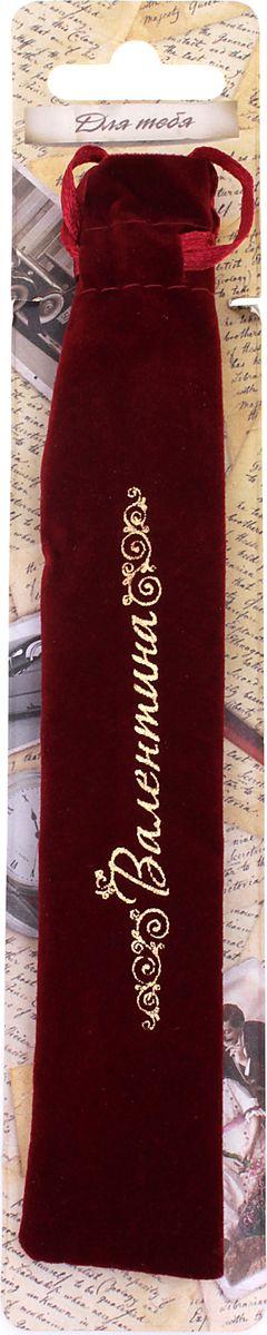 Хотите сделать по-настоящему индивидуальный подарок? Тогда вам непременно понравится стильная и удобная именная Ручка Валентина, в бархатном мешочке. Выполненная в насыщенном бордовом цвете в сочетании с золотистый гравировкой, сделанная уникальным художественным шрифтом, она станет достойным дополнением образа своей обладательницы. Поворотный механизм надежен и удобен в повседневном использовании – ручка не откроется случайно и не оставит синих чернильных пятен на одежде. Мягкий бархатный мешочек придает изделию неповторимый шарм, делая его желанным подарком по поводу и без.