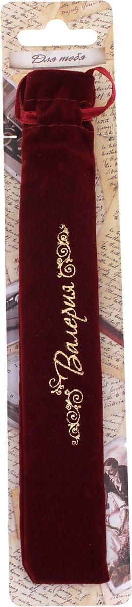 Хотите сделать по-настоящему индивидуальный подарок? Тогда вам непременно понравится стильная и удобная именная Ручка Валерия, в бархатном мешочке. Выполненная в насыщенном бордовом цвете в сочетании с золотистый гравировкой, сделанная уникальным художественным шрифтом, она станет достойным дополнением образа своей обладательницы. Поворотный механизм надежен и удобен в повседневном использовании – ручка не откроется случайно и не оставит синих чернильных пятен на одежде. Мягкий бархатный мешочек придает изделию неповторимый шарм, делая его желанным подарком по поводу и без.