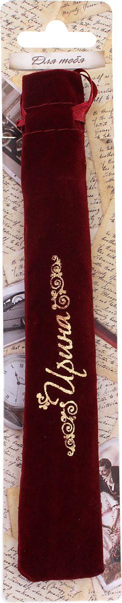 Хотите сделать по-настоящему индивидуальный подарок? Тогда вам непременно понравится стильная и удобная именная Ручка Ирина, в бархатном мешочке. Выполненная в насыщенном бордовом цвете в сочетании с золотистый гравировкой, сделанная уникальным художественным шрифтом, она станет достойным дополнением образа своей обладательницы. Поворотный механизм надежен и удобен в повседневном использовании – ручка не откроется случайно и не оставит синих чернильных пятен на одежде. Мягкий бархатный мешочек придает изделию неповторимый шарм, делая его желанным подарком по поводу и без.