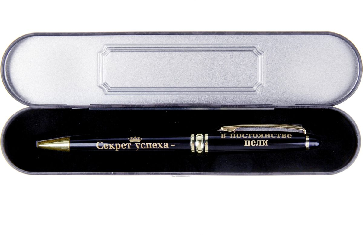 Считаете, что подарок должен быть не только красивым, но и полезным? Ручка с уникальным дизайном – именно такой аксессуар. Она станет незаменимым помощником в работе и личной жизни, а ее стильный внешний вид будет дарить особое удовольствие при каждом использовании. Шариковая ручка выполнена в черном металлическом лакированном корпусе. Эксклюзивный дизайн ручки дополняют блестящие золотистые детали и оригинальная надпись. Подача стержня осуществляется посредством механизма поворотного действия. Такой подарок отлично подойдет для поздравления коллеги, делового партнера друга или близкого вам человека, наверняка принесет ему успех и финансовое благополучие.