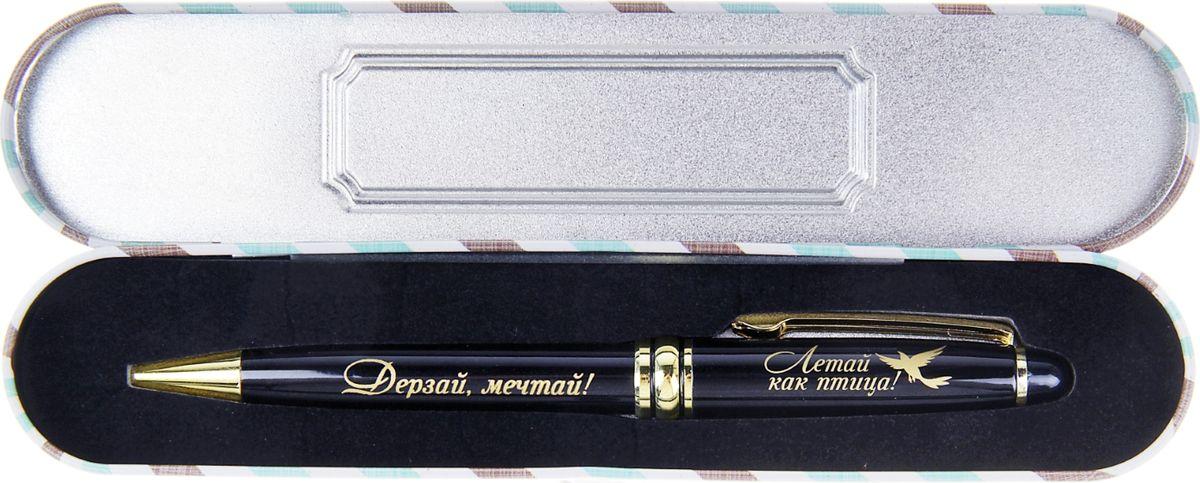 Считаете, что подарок должен быть не только красивым, но и полезным? Ручка с уникальным дизайном – именно такой аксессуар. Она станет незаменимым помощником в работе и личной жизни, а ее стильный внешний вид будет дарить особое удовольствие при каждом использовании. Шариковая ручка выполнена в элегантном металлическом лакированном корпусе. Эксклюзивный дизайн дополняют блестящие золотистые детали и оригинальная надпись. Подача стержня осуществляется посредством механизма поворотного действия. Такой подарок отлично подойдет для друга, коллеги или близкого вам человека, будет ежедневно поднимать ему настроение. Поздравляйте с юмором!