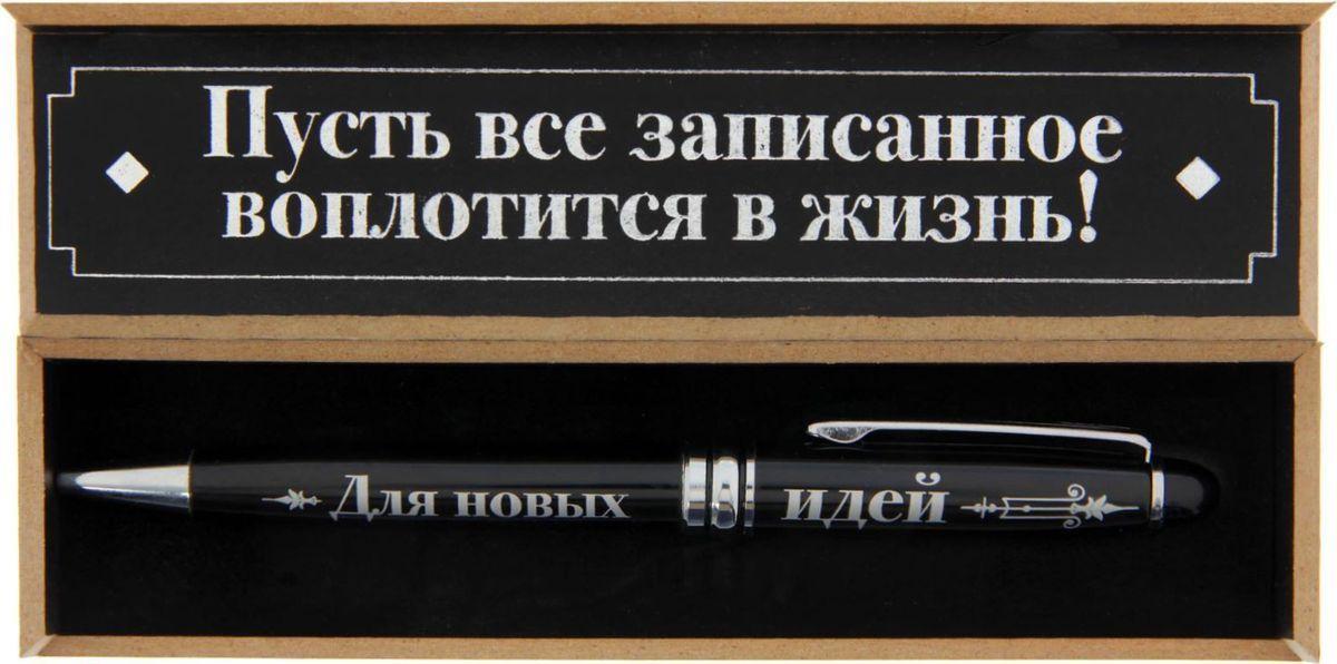 Ручка в деревянном футляре Важному человеку - практичный и очень красивый презент. Он станет незаменимым помощником в делах, а оригинальный дизайн и надпись будет вдохновлять своего обладателя. Ручка упакована в изящный деревянный футляр, который подчеркивает значимость и элегантность аксессуара. Такой набор станет отличным подарком для друга, коллеги или близкого человека.