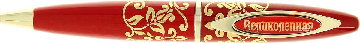 Стильная и удобная - это яркий пример того, как должна выглядеть уникальная ручка. Такой подарок оценит любая девушка, ведь она без труда подчеркнет ее образ и добавит изюминку в стиль. Яркая и удобная, такая ручка станет отличным дополнением женской сумочки или ежедневника. Благодаря поворотному механизму ручка не оставит чернильных пятен и ее обладательница будет всегда на высоте.