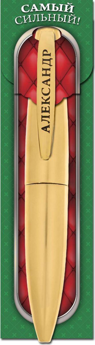 Ручка на подарочной подложке Александр - практичный и очень красивый подарок. Он станет незаменимым помощником в делах, а оригинальный дизайн будет радовать своего обладателя и поднимать настроение каждый день. Преимущества:  именной подарок открытка с местом для поздравления индивидуальный дизайн. Такой аксессуар станет отличным подарком для друга, коллеги или близкого человека.