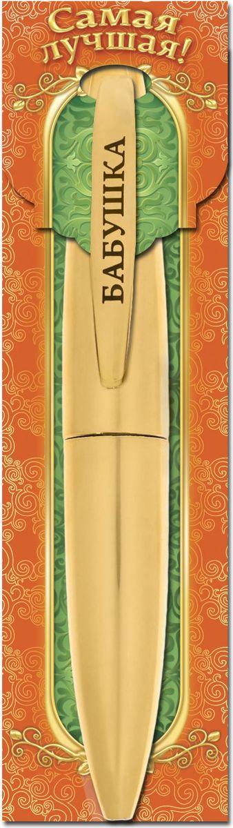Ручка на подарочной подложке Бабушка - практичный и очень красивый подарок. Она станет незаменимым помощником в делах, а оригинальный дизайн будет радовать своего обладателя и поднимать настроение каждый день. Такой аксессуар станет отличным подарком для друга, коллеги или близкого человека.