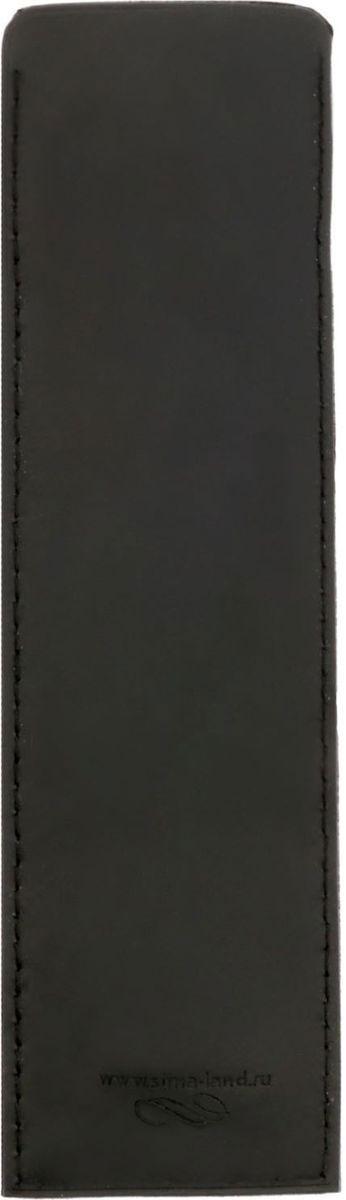 Ручка деревянная Успеха в делах! в чехле из искуственной кожи - практичный и очень красивый подарок. Он станет незаменимым помощником в делах, а оригинальный дизайн будет радовать своего обладателя и поднимать настроение каждый день. Преимущества: чехол из искусственной кожи с тиснением фольгой деревянная ручка с металлическим колпачком индивидуальный дизайн. Такой аксессуар станет отличным подарком для друга, коллеги или близкого человека.