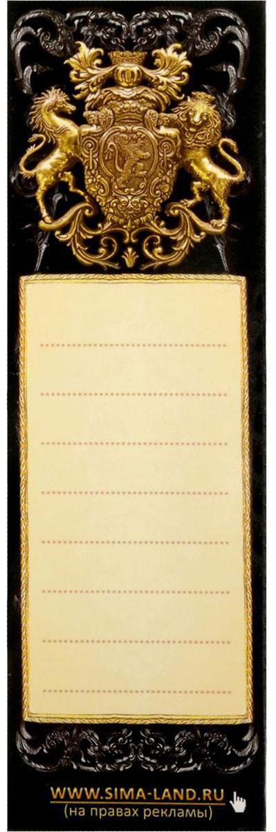 Ручка Новых побед! в картонном конверте Практичный и очень красивый подарок. Он станет незаменимым помощником в делах, а оригинальный дизайн будет радовать своего обладателя и поднимать настроение каждый день. Преимущества: картонный футляр-откртыка с местом для поздравления дизайнерская ручка. Такой аксессуар станет отличным подарком для друга, коллеги или близкого человека.