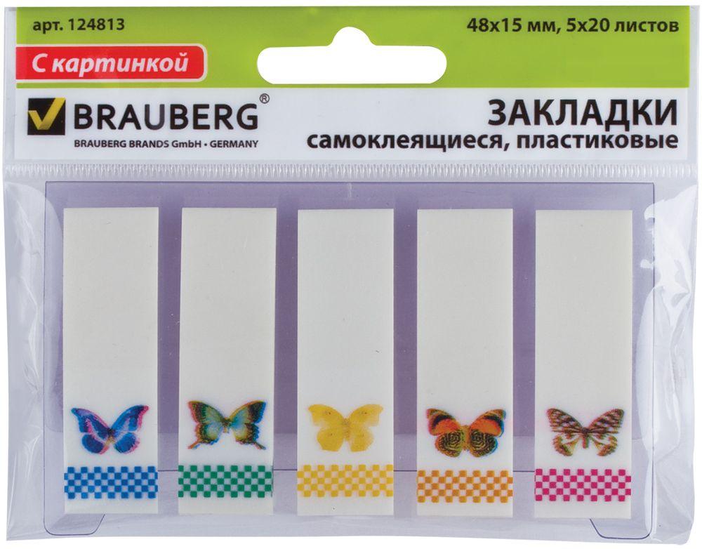 BraubergЗакладка Бабочки с липким слоем 1,5 х 4,8 см 5 шт по 20 листов Brauberg