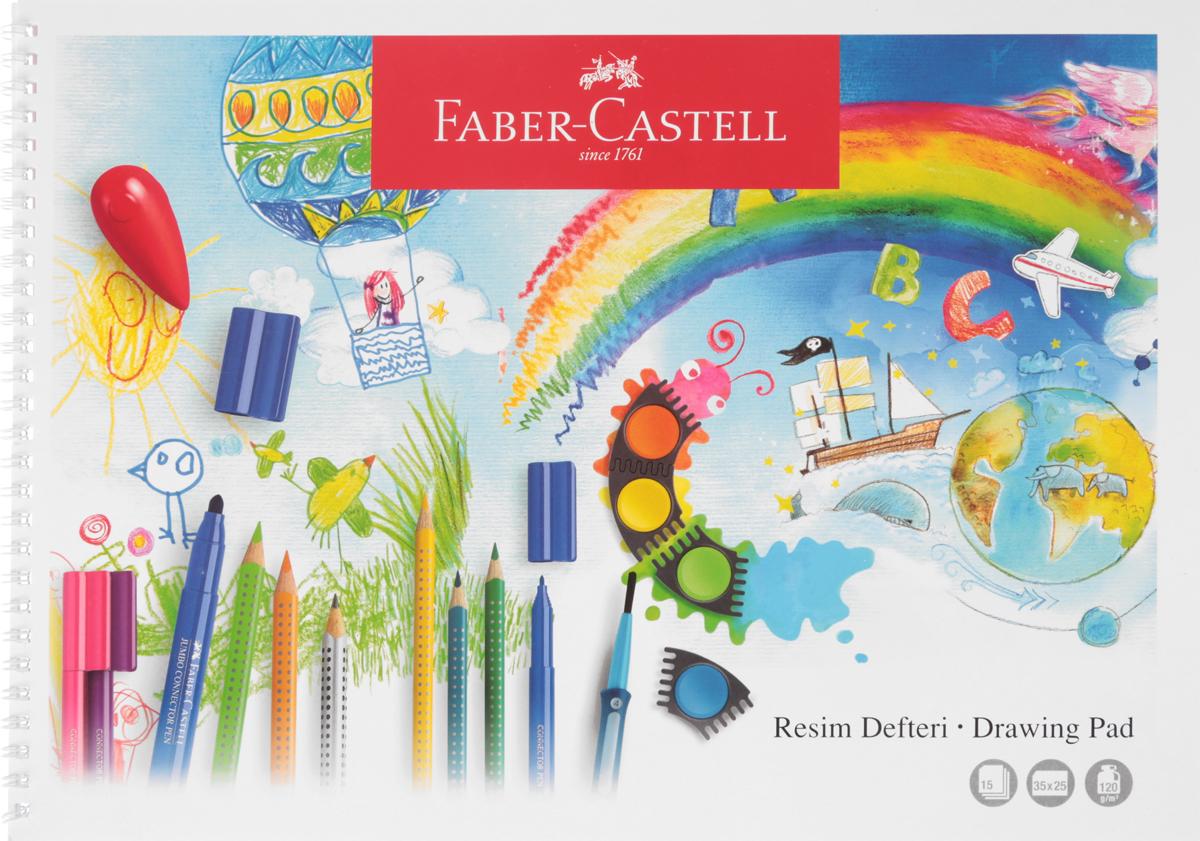Блокнот для рисования Faber-Castell идеален для рисунков, эскизов.Внутренний блок на пластиковой спирали состоит из 15 листов белоснежной бумаги формата А4. Листы с микроперфорацией для удобного отрывания. Обложка выполнена из цветного прочного картона.