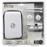 Набор 8 в 1 для приставки DS Lite (белый)