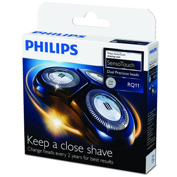 Philips RQ 11/50 бритвенный блокRQ11/50Бритвенный блок Senso Touch 2D для электробритв Philips RQ RQ1150, RQ1160, RQ1170, RQ1180.Система GyroFlex 2D легко повторят все контуры лица:Система повторения контуров лица GyroFlex 2D снижает давление и раздражение кожи, обеспечивая гладкое бритье. Бритвы SensoTouch поставляются со встроенной технологией Super Lift&Cut:Система двойных лезвий, встроенная в электробритву, поднимает волоски для комфортного бритья на уровне поверхности кожи. Специальное уплотнение бритвы Philips Aquatec обеспечивает комфортное сухое и освежающее влажное бритье:Система Aquatec для сухого и влажного бритья позволяет вам выбирать любой способ бритья. Удобное сухое или освежающее влажное бритье с использованием геля или пены для дополнительного комфорта. Технология бритья без трения SkinGlide снижает раздражение:Бреющая поверхность блока SkinGlide с низким коэффициентом трения плавно скользит по коже, обеспечивая особо чистое бритье.Простая система снятия/фиксации Технология бритья без трения SkinGlide снижает раздражение Система GyroFlex 2D легко повторят все контуры лица Специальное уплотнение бритвы Philips Aquatec обеспечивает комфортное сухое и освежающее влажное бритьеПредназначено для: Philips RQ1150, RQ1160, RQ1170, RQ1180
