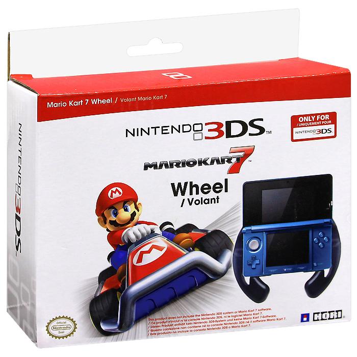 Игровой аксессуар Mario Kart 7 Wheel для Nintendo 3DSNSF-00002Игровой аксессуар, выполненный в виде руля, превращает игру в еще более реалистичное и увлекательное занятие.