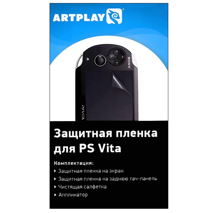 Защитная пленка ARTPLAYS для PS Vita56307Защитная пленка ARTPLAYS предназначена для игровой системы PS Vita. Она максимально защитит экран и заднюю тач-панель консоли от пыли, грязи, отпечатков пальцев и царапин.